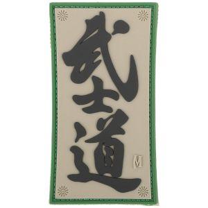 Maxpedition Bushido (Arid) Morale Patch